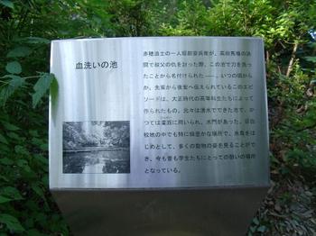 20110929_4