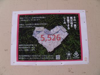 20110929_6