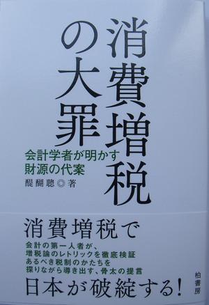2012_07110036_2