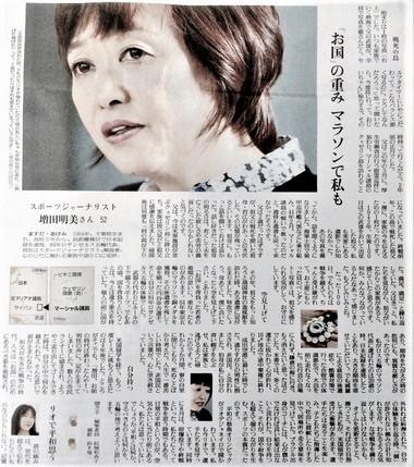 _yasuko1984jaoku_imgs_6_f_6f61ca2_3